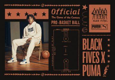 Date de sortie de la fondation PUMA Black Fives
