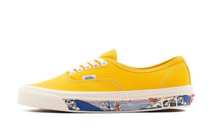 Vans Anaheim Factory Authentic 44 DX Yellow Release Date