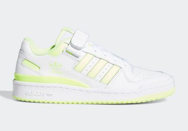 adidas Forum Low Hi-Res Yellow FY5121 Release Date