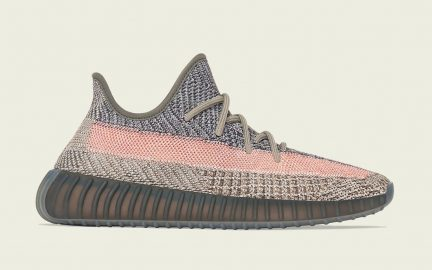 adidas Yeezy Boost 350 V2 Ash Stone GW0089 Release Date Price